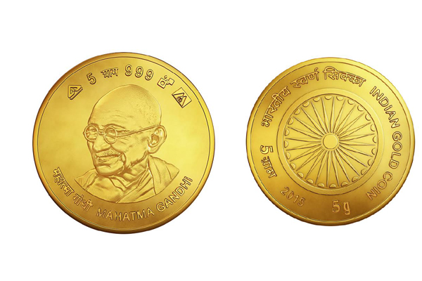 Indian Gold Coin now available through seven banks for Dhanteras along with MMTC's transparent buy back option through its showrooms