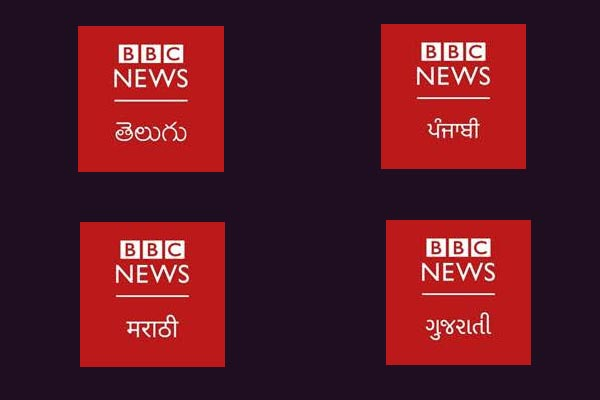 BBC News launches news service in four Indian languages as part of expansion plan
