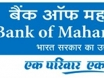 Bank of Maharashtra implements GST module for customers,non-customers