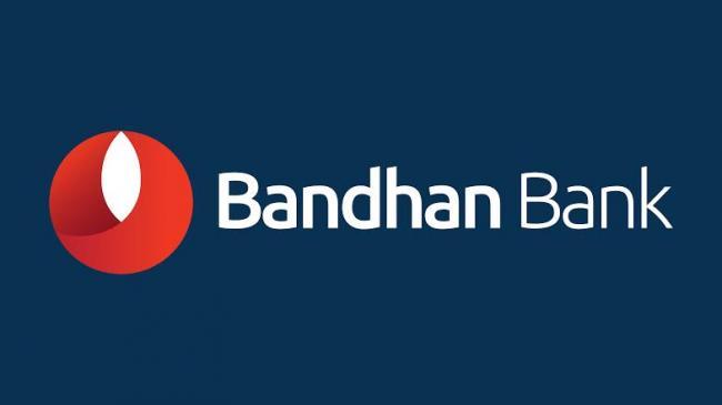 Royalbank business model vacancy 2017 youtube