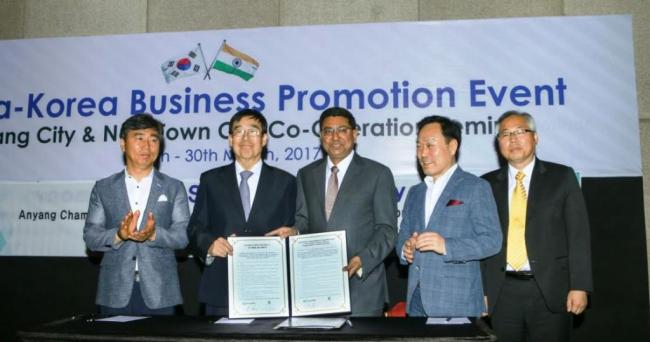 ICC signs MoU with Anyang Chamber Of Commerce