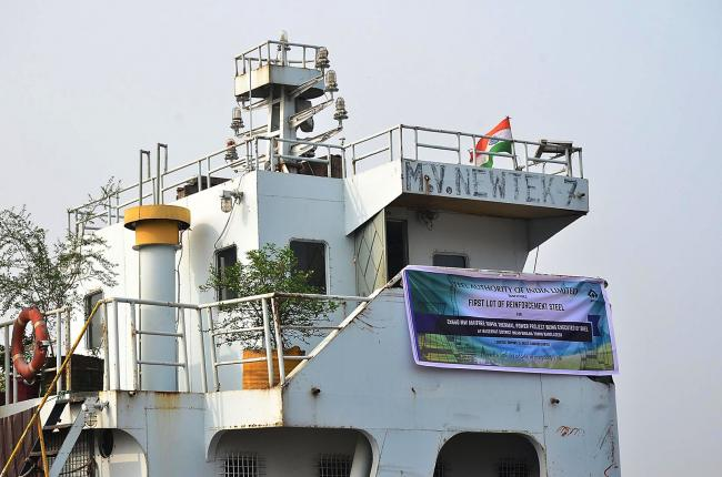 First consignment of SAIL-TMT rebars for Indo-Bangla Maitree project flagged off
