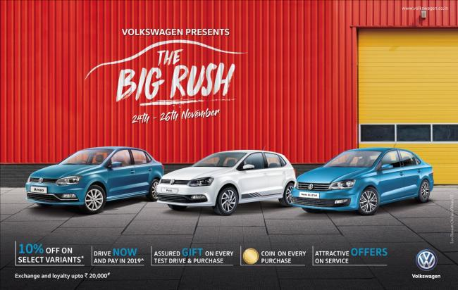 Volkswagen announces first ever 72hrs The Big Rush carnival!