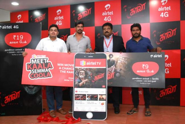 Airtel rolls out exclusive 'Kaala' experience for Rajinikanth fans