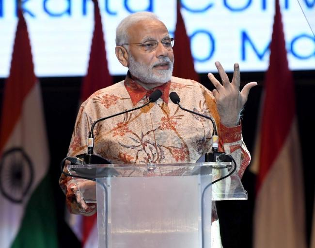 Prime Minister launches Ease of Doing Business Grand Challenge