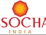 Aside crude, sharp rise in non-oil imports too contributing to trade imbalance: ASSOCHAM