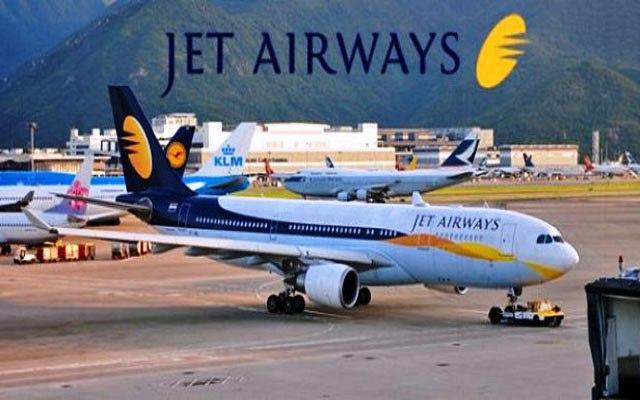 Jet Airways launches JetUpgrade
