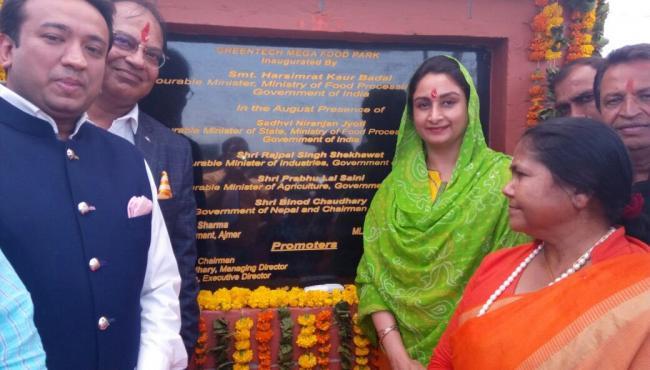 Union Minister Harsimrat Kaur Badal inaugurates Rajasthan's first mega food park at Ajmer