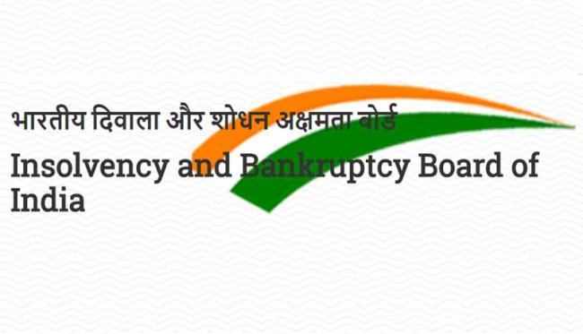 Amendments to the Insolvency and Bankruptcy Board of India (Insolvency Resolution Process for Corporate Persons) Regulations, 2016