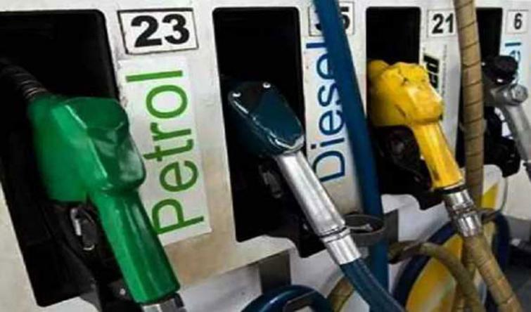 Indian fuel rates: Petrol price increases by 5 p/l; diesel gets slashed