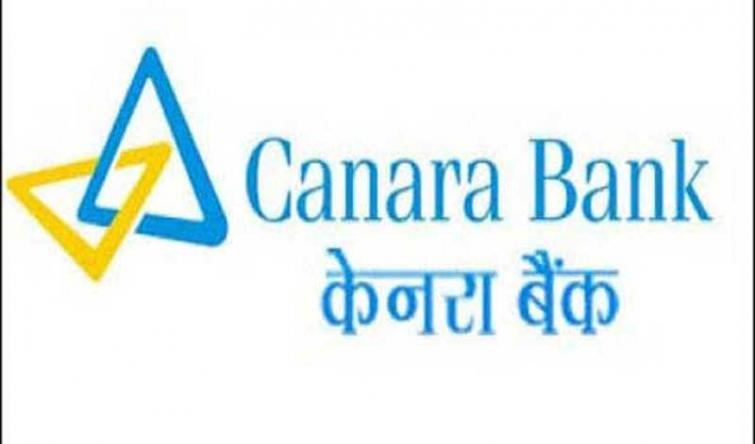 Canara Bank to raise Rs 6,000 crore via equity share capital