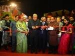 India International Mega Trade Fair in Kolkata to continue till December 25