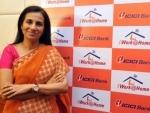 Former ICICI Bank boss Chanda Kochhar named in CBI's FIR in loan irregularity case
