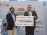 Bank of Baroda, Max Bupa Health Insurance join hands with Feeding India to launch SwasthaNeev