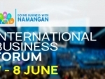 "International Investment Forum ""Doing business with Namangan"" has successfully completed in Uzbekistan"