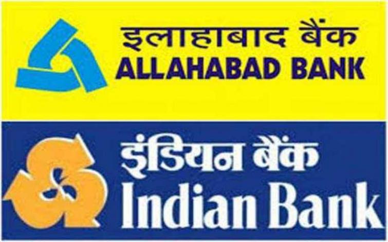 Indian Bank,Allahabad Bank pre-amalgamation meeting