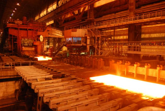 India's industrial production moves down by 4.3 percent in September