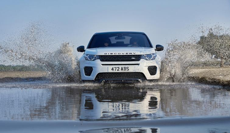 Land Rover launches special landmark edition of Discovery Sport