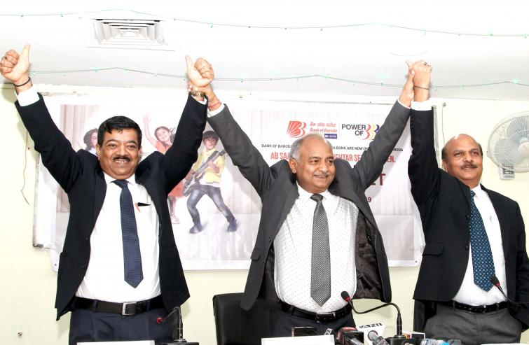 Bank of Baroda is now second largest public sector bank on strength of 'Power of 3'