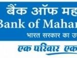Bank of Maharashtra consolidated Q3 net profit at Rs 131.90 cr