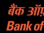 Bank of Baroda lowers Baroda Repo Linked Lending Rate by 75 bps