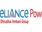 Reliance Power & JERA sign loan agreement for gas-fired power generation project in Bangladesh