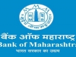 Bank of Maharashtra Q2 consolidated net moves up by 13.38 pc to Rs 130.44 cr