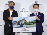 The Grand Seiko studio Shizukuishi opens its doors