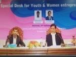 J&K Bank starts special desks for youth, women entrepreneurs