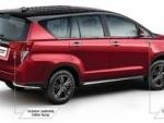 Toyota Kirloskar Motor Launches Leadership Edition Innova Crysta
