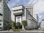 Tokyo stocks fall over 5 percent – market data