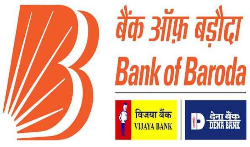 Bank of Baroda to give tractor loan
