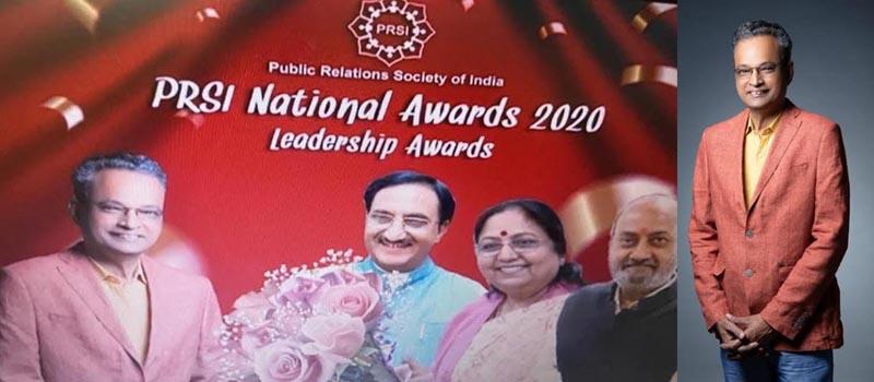 PRSI declares its Leadership Award for 2020, Kolkata Chapter chairman among the winners