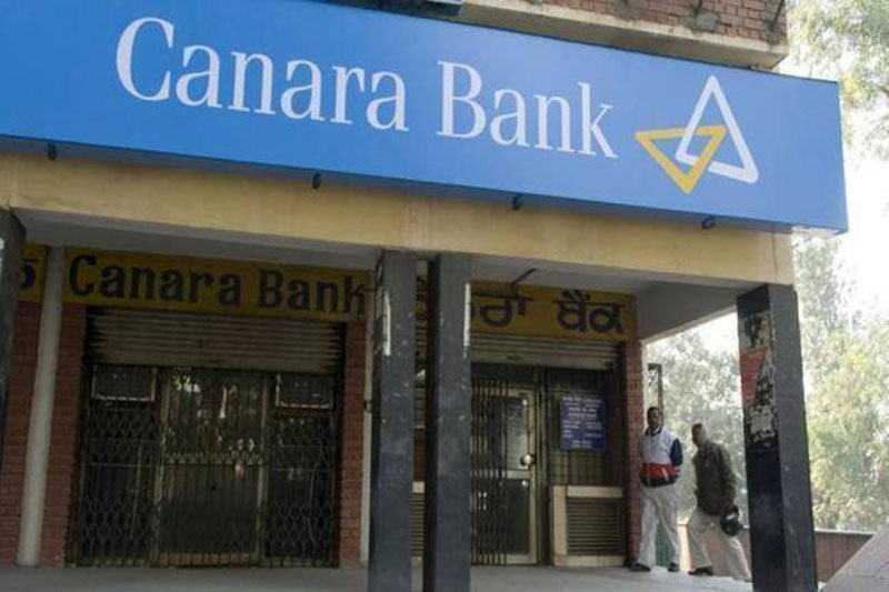 Canara Bank Q3 consolidated net profit moves up to Rs 739.20 cr