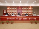 Punjab National Bank apprises shareholders of its performance in FY2020-21 at AGM