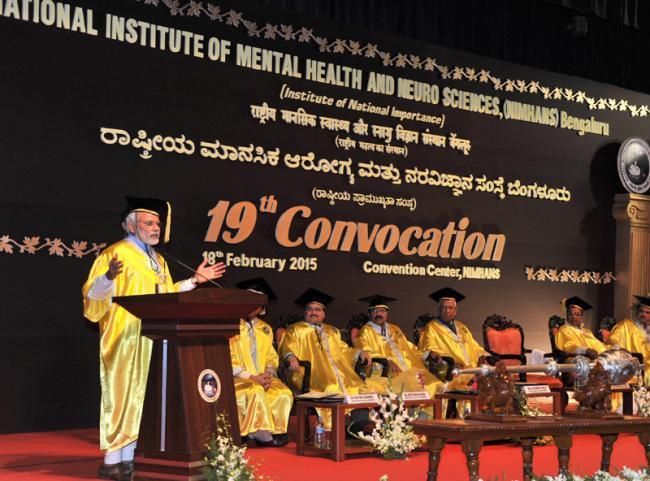 Treat mentally ill patients with empathy: Modi to NIMHANS graduates