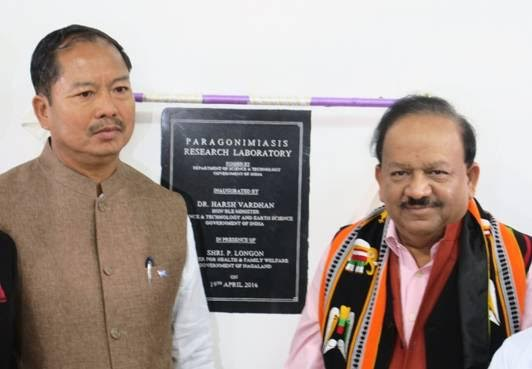 Dr Harsh Vardhan inaugurates the Paragonimiasis Research Lab in Kohima