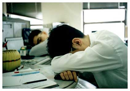Sleepiness and fatigue linked to brain atrophy in cognitively normal elderly