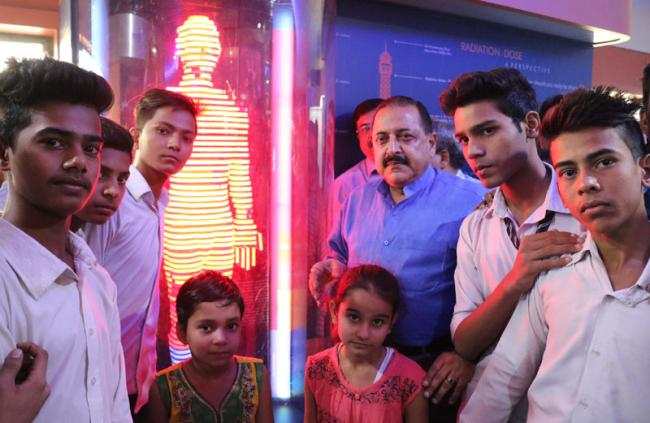 India's nuclear programme making rapid strides: Jitendra Singh