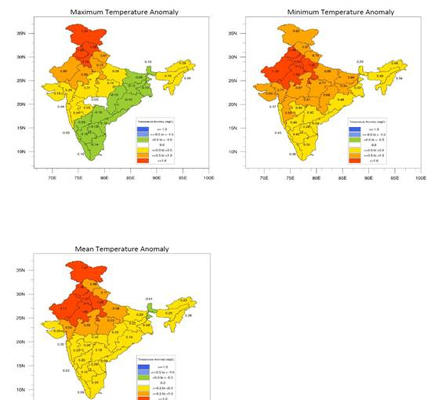 Expect 'above normal' temperature in most part of India between April-June: IMD predicts