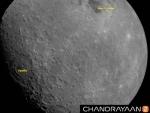 Vikram Lander has been located: ISRO