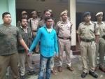 Rhino poacher escapes from forest custody in Assam's Kaziranga National Park