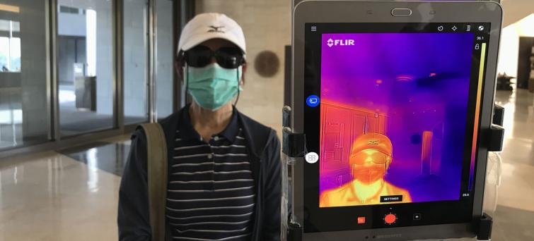 S Korea's COVID-19 cases rise to 7,513, death toll at 54