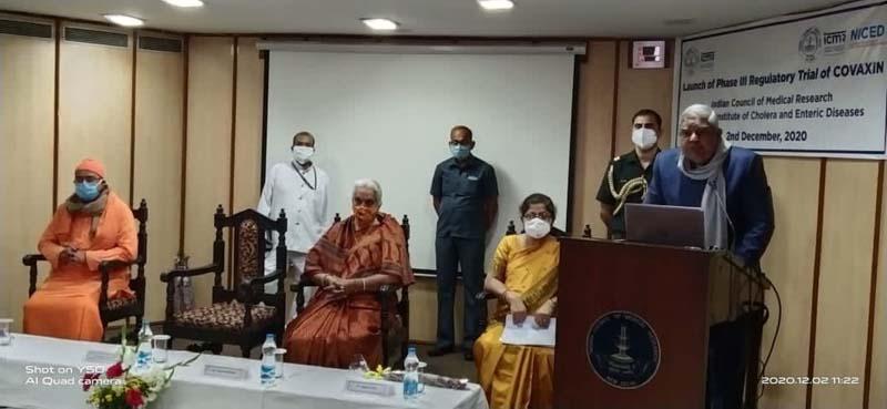 West Bengal Guv Jagdeep Dhankhar inaugurates phase 3 trial of Covaxin in Kolkata