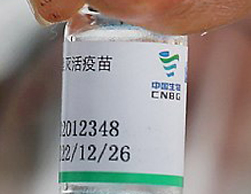 China's Sinopharm COVID-19 vaccine safe and efficacious: WHO official