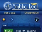 Gemstoneuniverse launches 'Shubha Kaal Pro' app