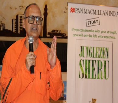 Swami Samarpan launches his new book