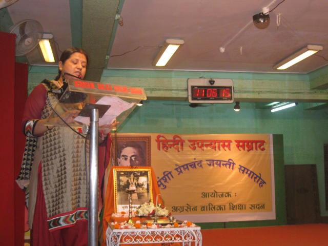 Howrah school celebrates Munshi Premchand's birth aniversary