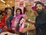 Soumitra Chatterjee unveils Rabindrasangeet album of Kolkata singer