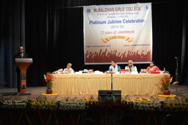 Music take centre-stage as Muralidhar Girls' College concludes Platinum celebration